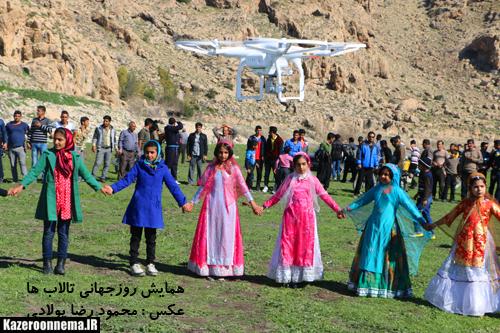 روز شاد مردم در کنار تالاب پریشان