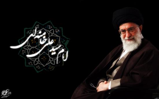 پیام تشکر و قدردانی مقام معظم رهبری از مردم ایران
