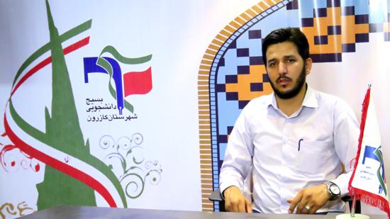 برگزاری اردوی جهادی دانشجویی در روستای کندهای/«آتش به اختیار»ها به خط میزنند
